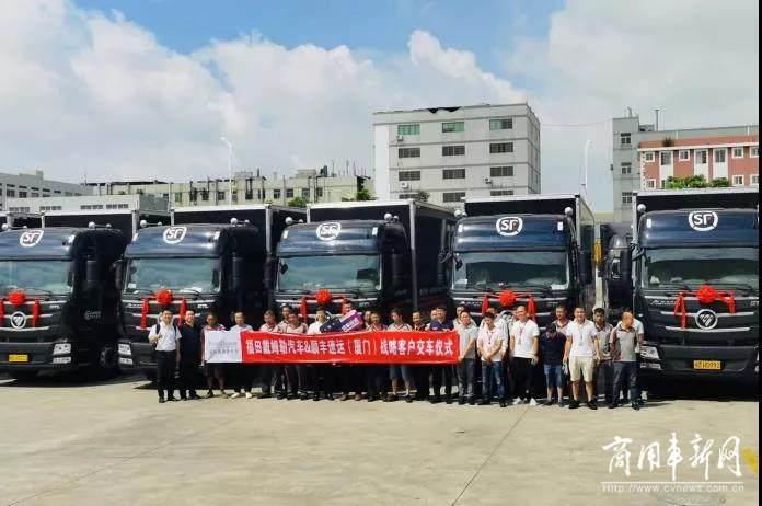 """300台新欧曼重卡助力顺丰速运 全面保障""""618""""运输无忧"""