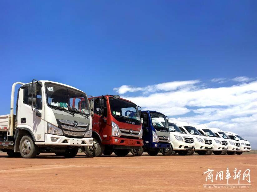 销量遥遥领先!福田汽车国六产品领跑商用车行业