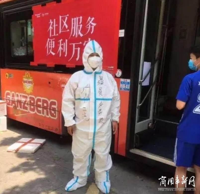 """""""公交移动超市""""开进管控区,公交车长热心为街坊送菜"""