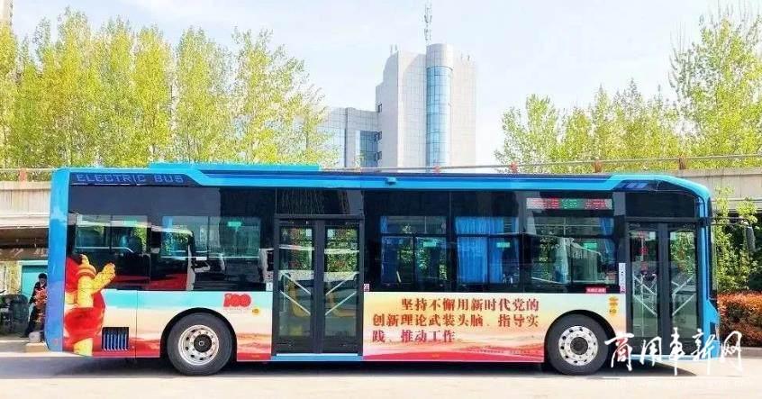 """新N系担纲 !这里的中通客车成为党史学习""""移动课堂"""""""