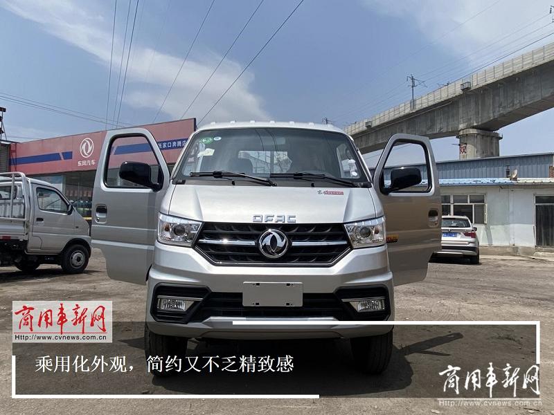 """评测 货车也要""""潮流范儿"""",看东风途逸T3如何诠释新生代小卡"""