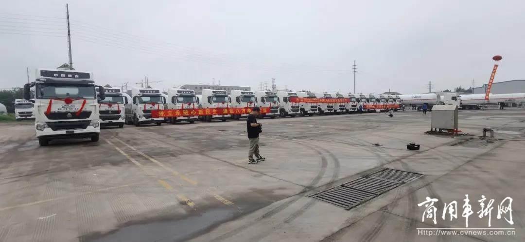 20辆豪沃危化品运输车批量交付大客户