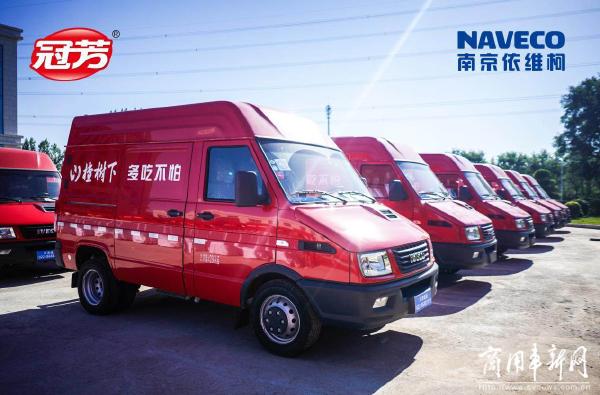 南京依维柯与天津冠芳集团结成战略合作伙伴,首批车辆顺利交付!