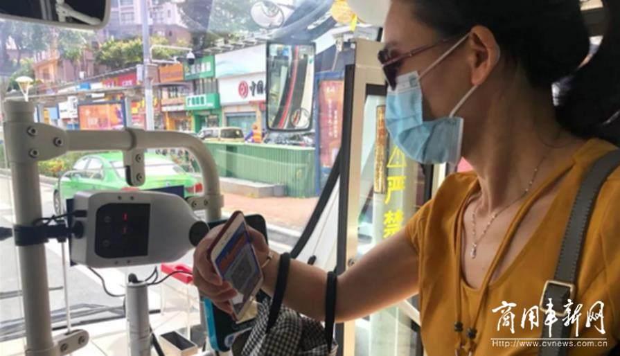 珠海公交2347辆营运公交车装上车载自动感应测温仪
