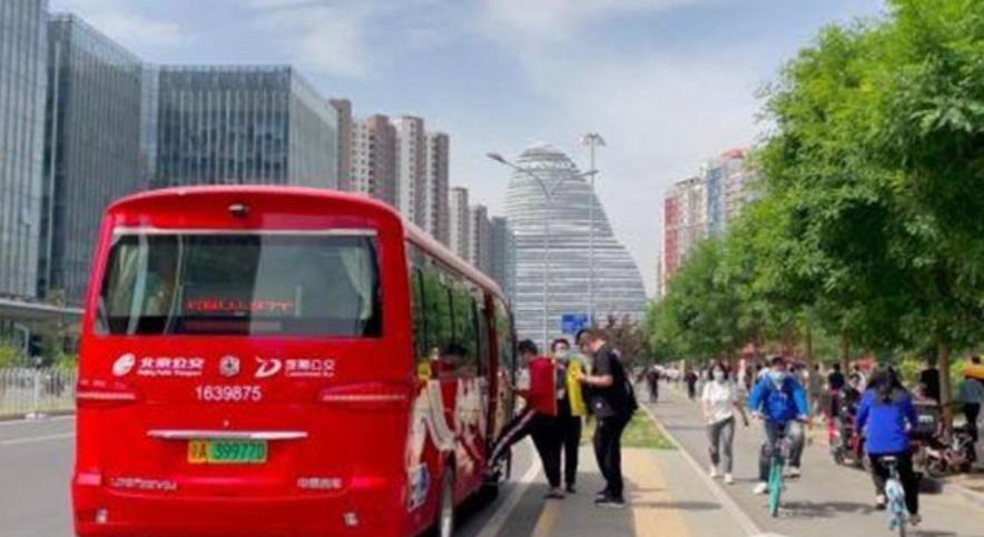 """望京区域将推出""""巡游定制公交"""" 乘客可线上""""约公交"""""""