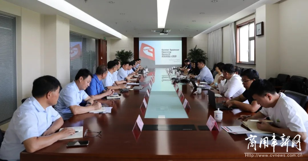 2021年度康明斯—渤海活塞客户关系高层会议成功召开