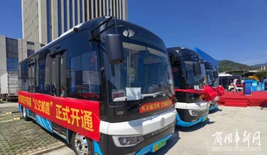 全国首批邮快件专用城乡公交车在宁海投入使用