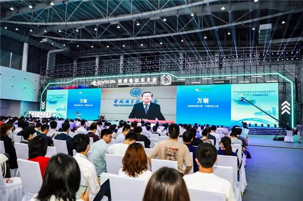 法士特新能源产品闪耀世界电动车大会