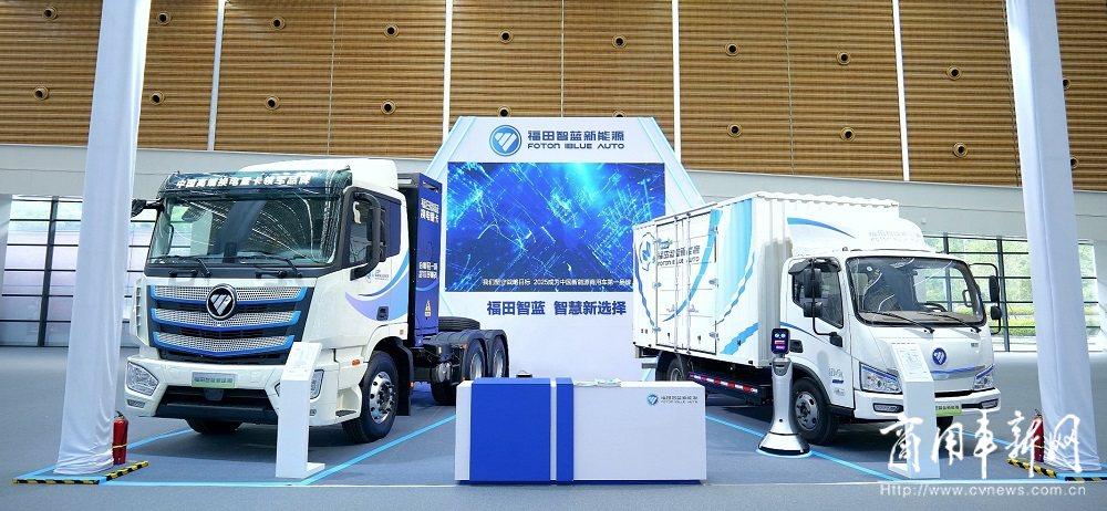 智领未来,智蓝双雄闪耀中国智能终端产业发展大会