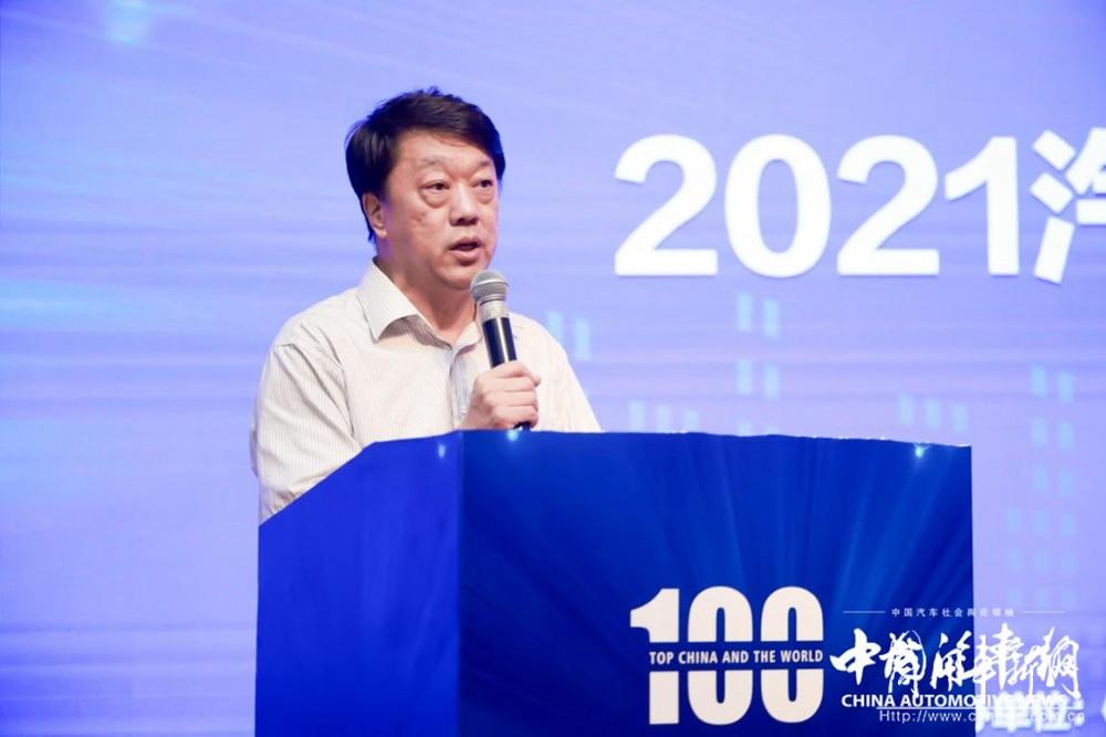 全面展现零部件行业风采,2021双百强榜单出炉!(内附榜单)