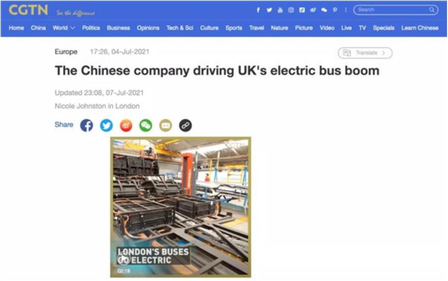 比亚迪,推动英国电动巴士热潮的中国公司