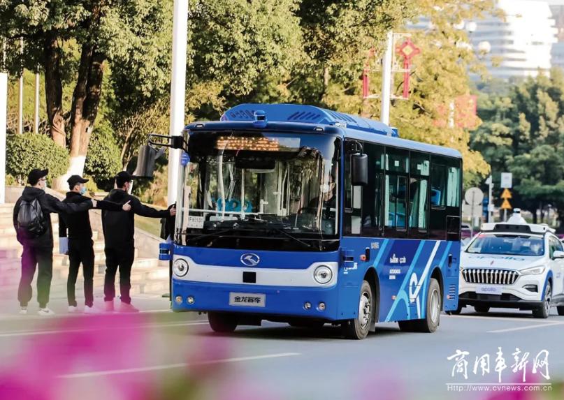 智能科技赋能大众出行 金龙助阵北方首条L4级自动驾驶公交体验线路
