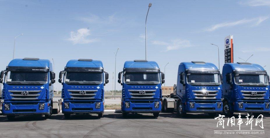 500台天然气重卡交付俄罗斯,上汽红岩海外市场又添新战绩