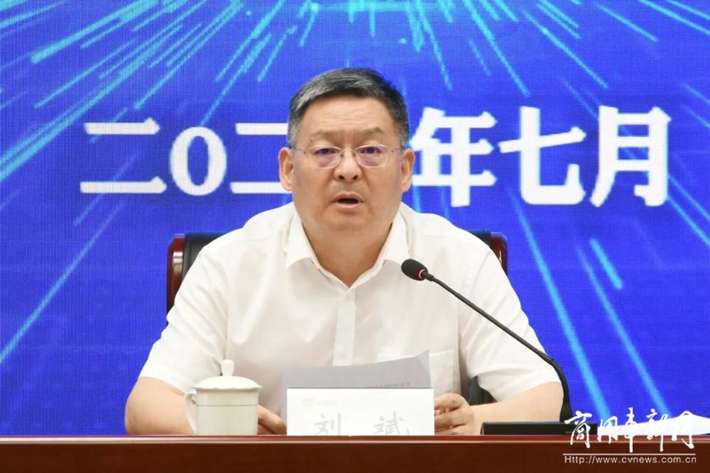 """法士特荣获陕西省国资系统""""2020年度经营业绩优秀企业"""""""