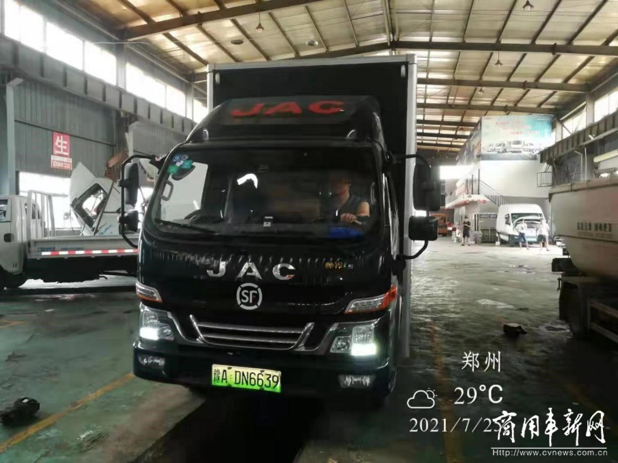 河南暴雨侵袭车辆受损 江淮轻卡免费救援助力救灾