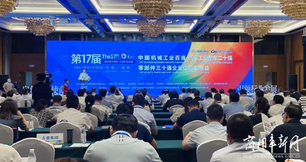 玉柴蝉联中国机械工业百强、零部件三十强前十