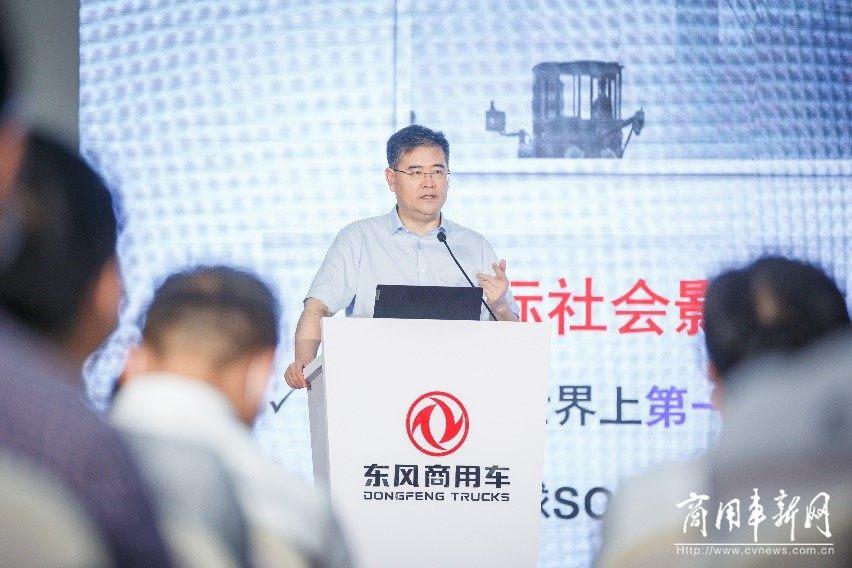 业内首家!东风商用车国家重点研发项目成果规模化应用下线