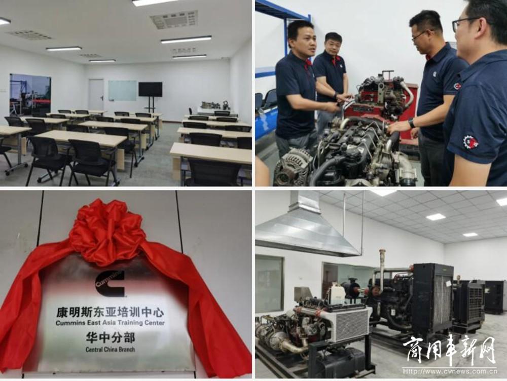 夯实国六,迎战非道路国四,康明斯东亚培训中心华中分部成立