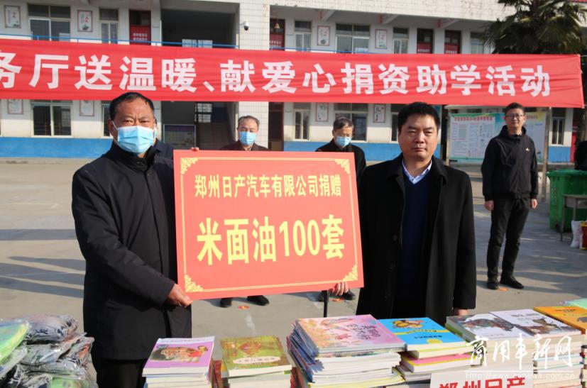 """郑州日产2021年""""牵手工程-成才圆梦""""助学活动在中牟举行"""