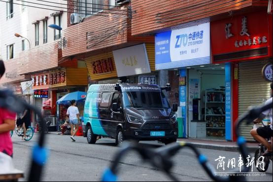 中国首款L4级自动驾驶轻客发布!1063.png?x-oss-process=image/auto-orient,1/quality,q_90/watermark,image_d2F0ZXJtYXJrLnBuZz94LW9zcy1wcm9jZXNzPWltYWdlL3Jlc2l6ZSxQXzIw,x_10,y_10