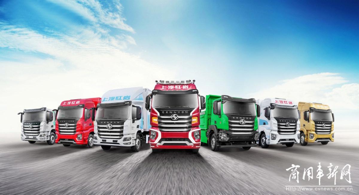 优势融合  培育全新动能  上汽红岩公司正式更名