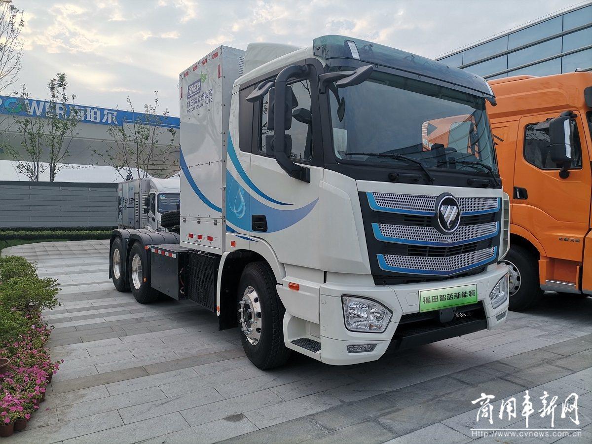 展现氢实力  福田智蓝新能源荣获2021年度氢燃料电池汽车品牌奖