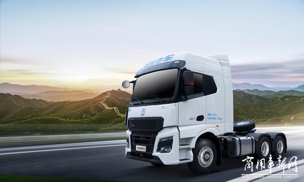 吉利首款新能源概念重卡即将发布,吉利商用车推动物流体系零碳变革