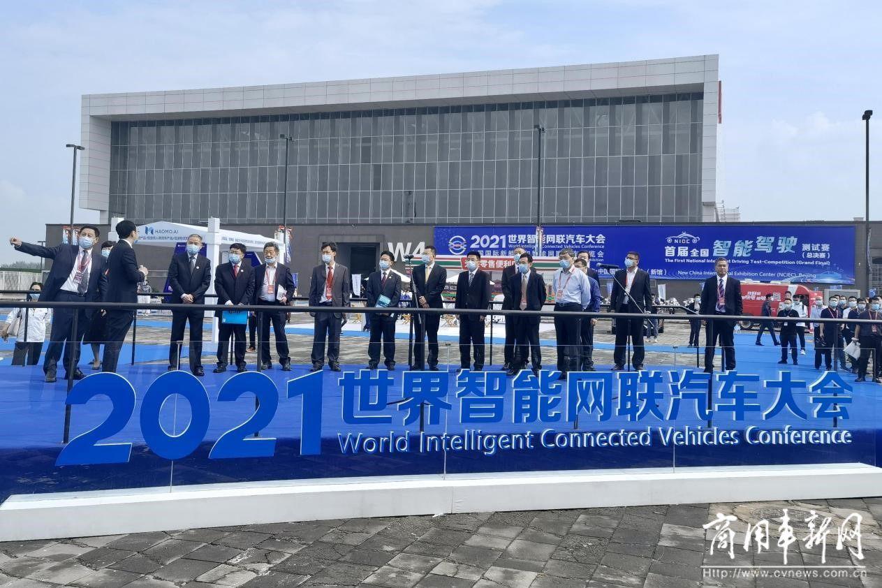 收官之战!首届全国智能驾驶测试赛(总决赛)在京火热开赛