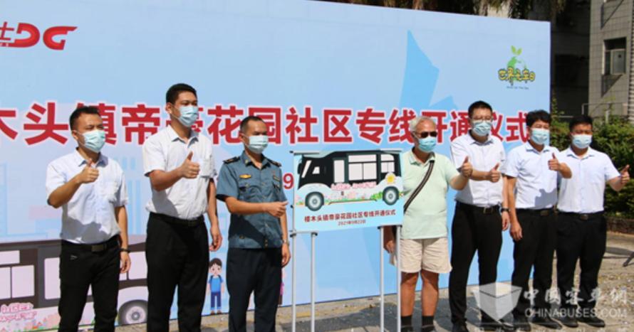 """东莞首条""""社区巴士""""公交线路在樟开通"""
