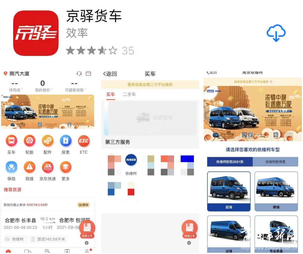 """""""聚合新征程,创富中国行""""第二季活动行至重庆站!"""