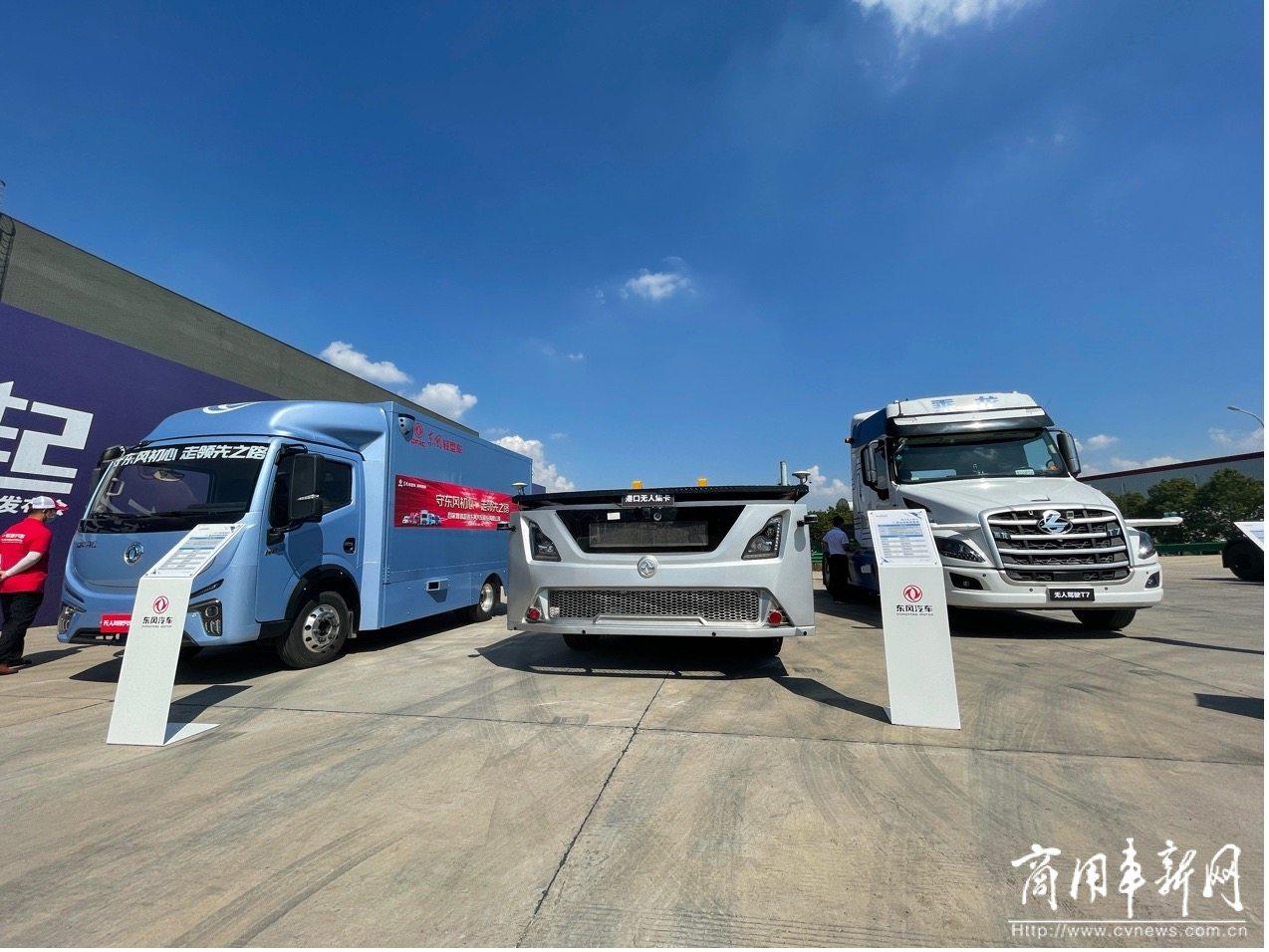 """全新生态品牌""""鲲跃""""发布!绿色智慧物流时代,东风商用车有方案更有成效"""