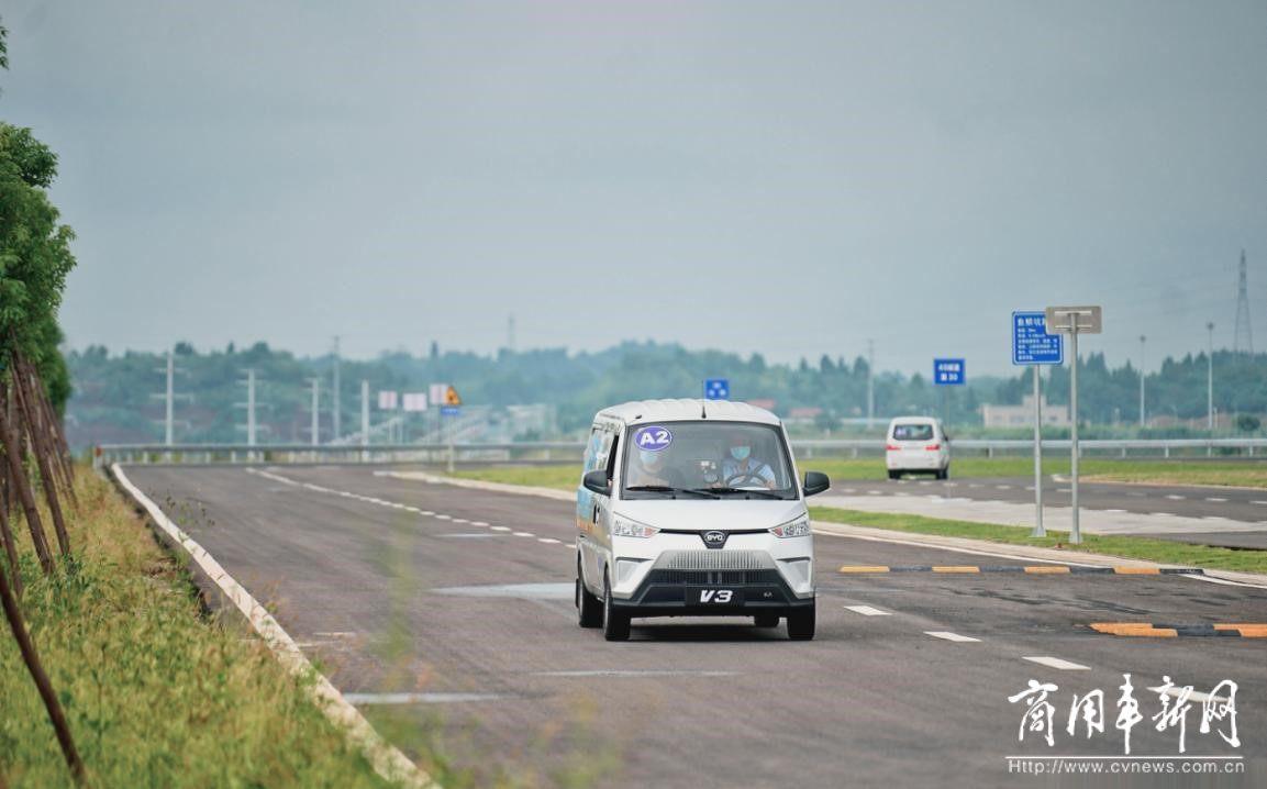 超强实力派 赛场见真章 比亚迪V3揽获中国新能源物流车挑战赛六项大奖