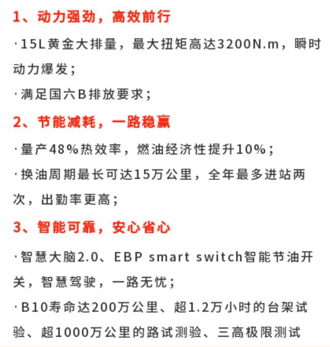 """东康Z15国六动力,创""""动力新纪元"""""""