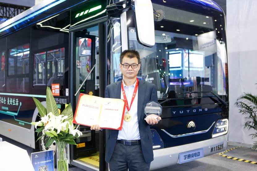 """中国专利界最高荣誉!宇通""""宇威""""造型公交荣获外观设计金奖"""