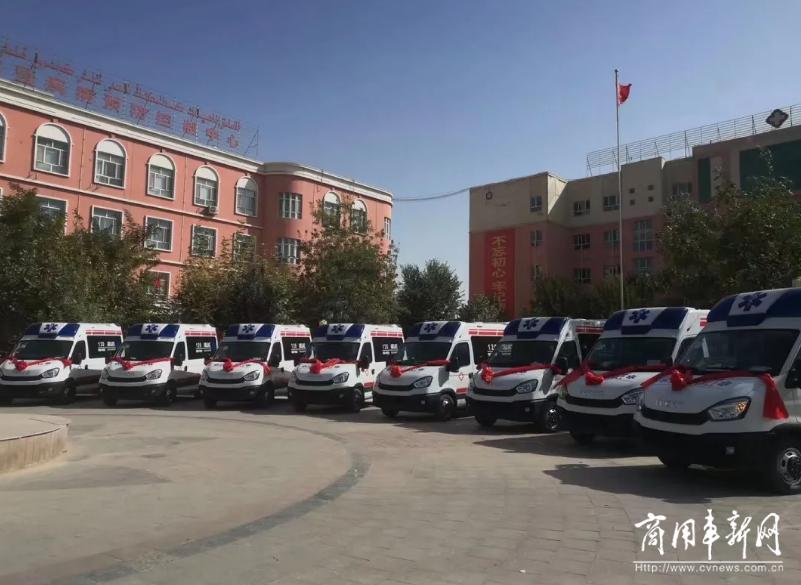 助阵医疗队伍建设 依维柯欧胜救护车批量交付叶城县卫健委