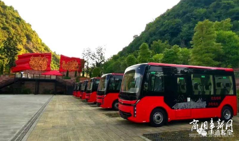 """""""红城""""红色文化旅游升温 批量中通睿通V60公交上线遵义"""