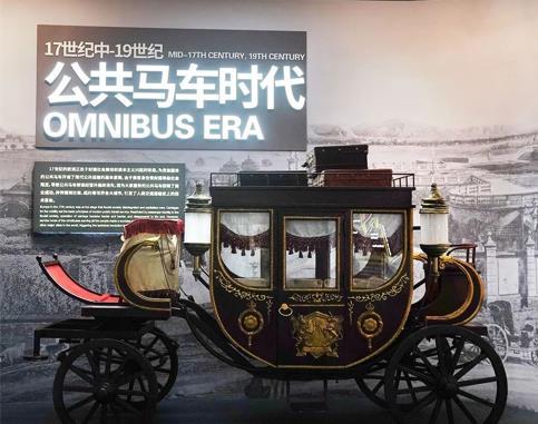 客车博物馆全貌首次曝光,准备好穿越了吗?