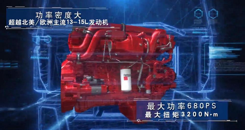 关于康明斯15L大马力发动机,你想了解的都在这里