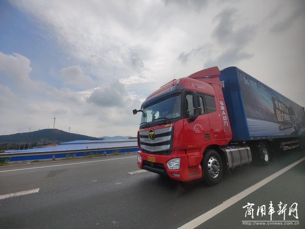 油耗不输进口重卡,欧曼国六重卡千里实况验证 让担忧通通不存在!