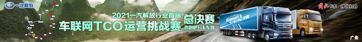 20211021解放广告x.jpg